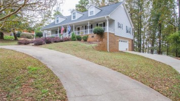 304 Stephen King Drive, Anderson, SC 29621, 4 Bedrooms Bedrooms, ,3 BathroomsBathrooms,Residential,For Sale,Stephen King,20209829